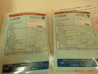 100と80 (2).JPG