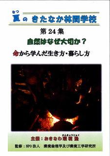 20150405125142_00002.jpg