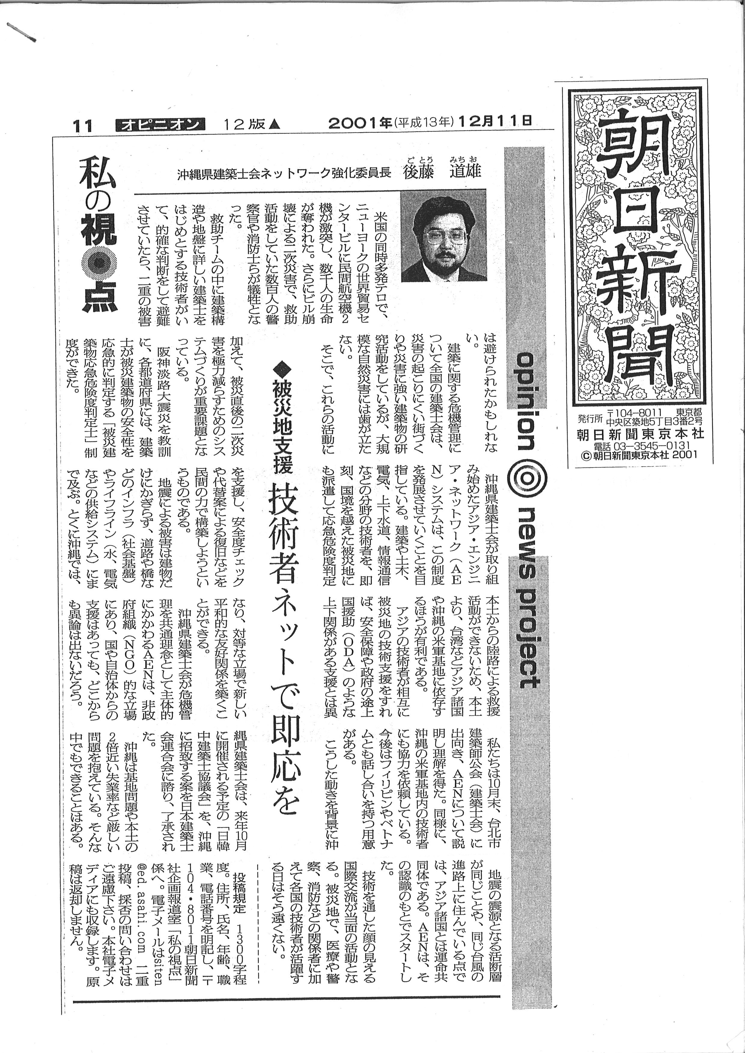 - 福岡県 (インディード) Indeed ドットコムの求人 |