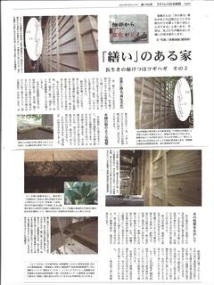 20180817085637_00001_R.JPG