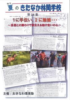 5月ブログ用 (6).jpg