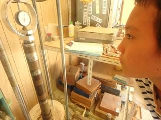 8月16日圧縮実験本番 (21).JPG