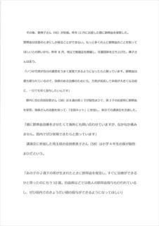 AREA20190628183326_00001 (4)_R_R.JPG
