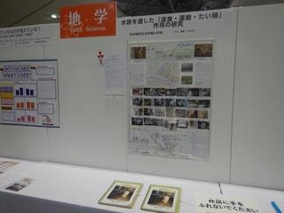 DSCN9750_R.JPG