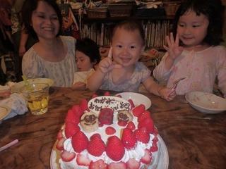 わかみこ2歳誕生日.JPG