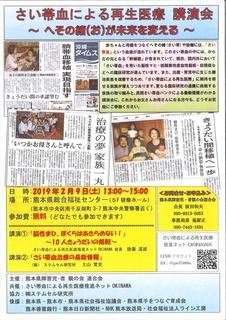 リーフレット最終便_R縦1000.JPG