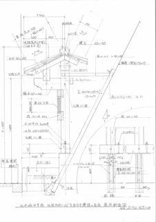 中学校最最終断面図.jpg