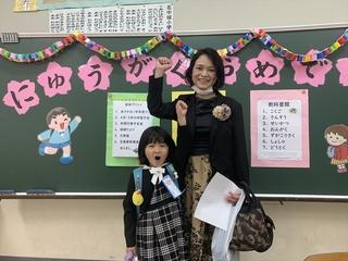 入学式(こだまこ).JPG