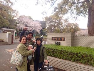 千葉大学正門前で.JPG