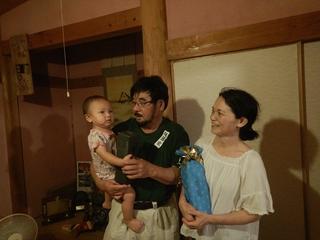 古希祝い (2).JPG
