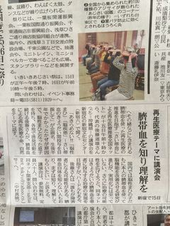 吉田さんより(東京新聞6月13日付け)_R.JPG