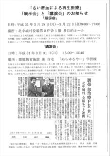 名簿・アンケート (1)_R.JPG