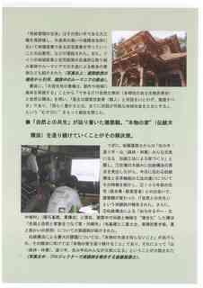 報告2.jpg