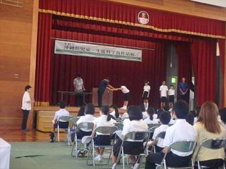 学校賞.JPG