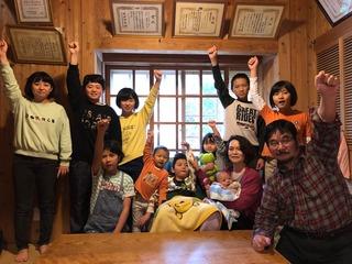 家族写真 (1)採用.jpeg