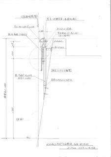 小学校最終断面図.jpg
