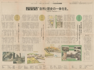 新聞_R.JPG