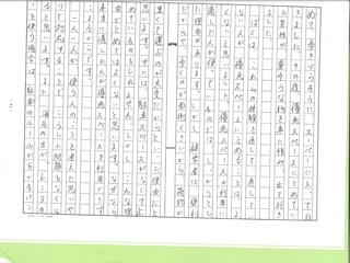 朴然の発表 3_R.JPG