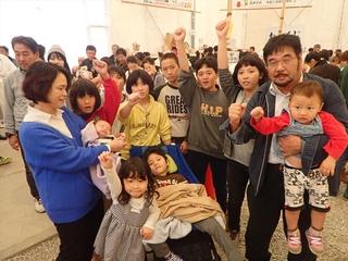 沖宮で家族.JPG