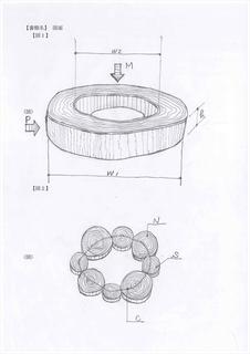 特許図面_R.JPG