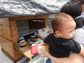 町の豆腐屋さん (1).JPG
