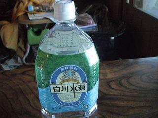 白川水源の水.JPG