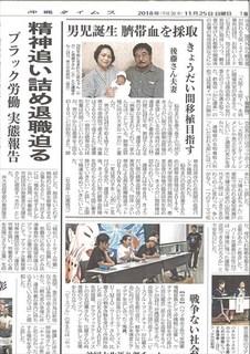 社会面_R.JPG