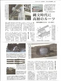 第8話5月最古の貫穴_R.JPG
