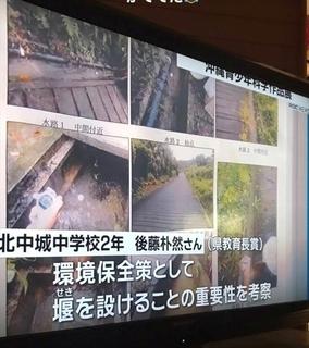 表彰式ニュースワンカット_R.JPG