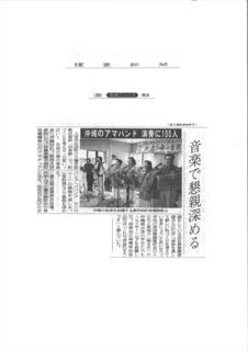 読売新聞岳寿館落成_R.JPG