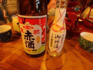 赤酒とお神酒.JPG