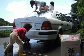 車洗い.jpg