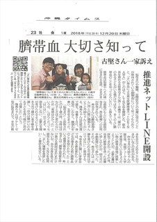 LINE記事 (2)_R.JPG